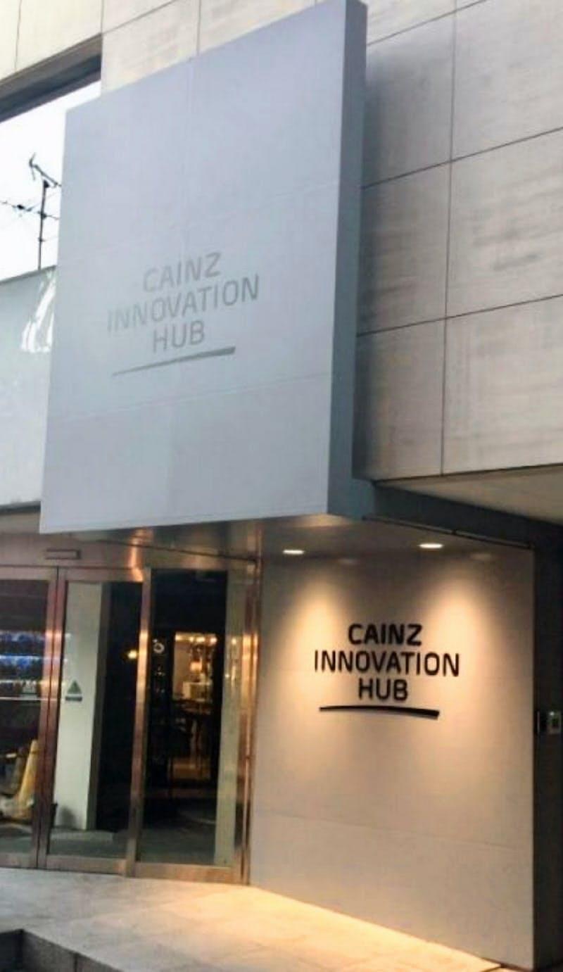 東京・表参道にあるデジタル開発拠点「カインズ イノベーションハブ」