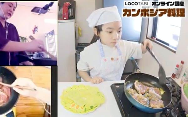 ロコタビのオンラインサービスでは、海外に住む日本人から現地の名物料理の作り方を教わることができる