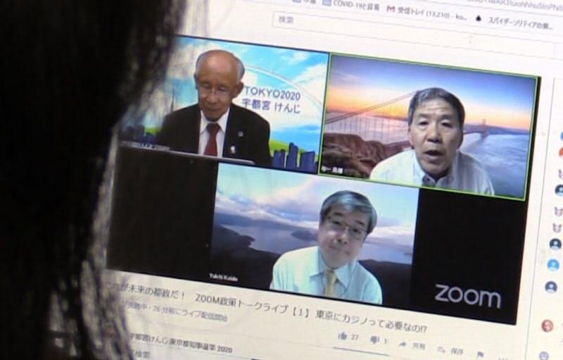 都知事選の選挙期間中、ビデオ会議システム「Zoom」を活用して政策討論を行った宇都宮氏(左)(6月、東京都新宿区)
