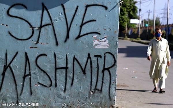 カシミール地方の住民は複雑な心境で中印衝突を見ている(スリナガル)=バット・ブルハン撮影