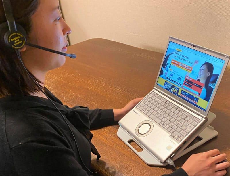 ナイルは在宅でカーリースの顧客対応ができる地方人材の採用に着手