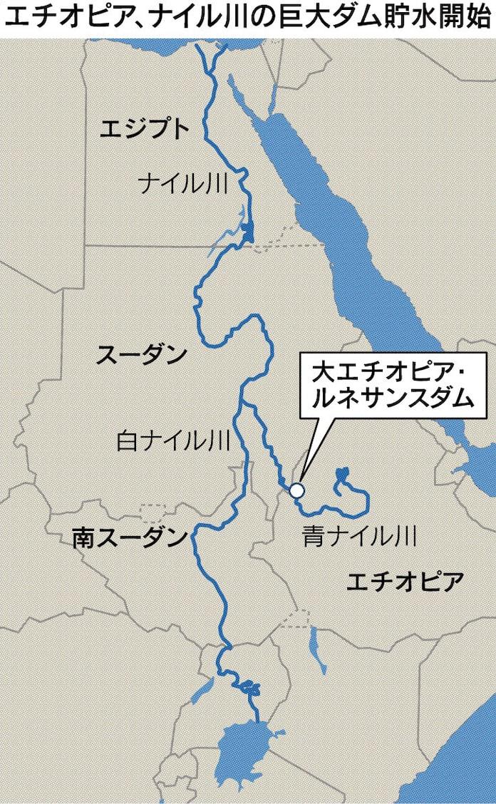 エチオピアのダム、ナイル川流域の火種に: 日本経済新聞