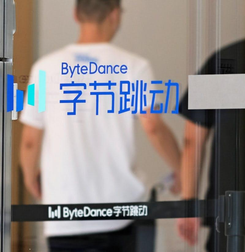 中国ネット統制 自縄自縛 TikTok米事業売却交渉