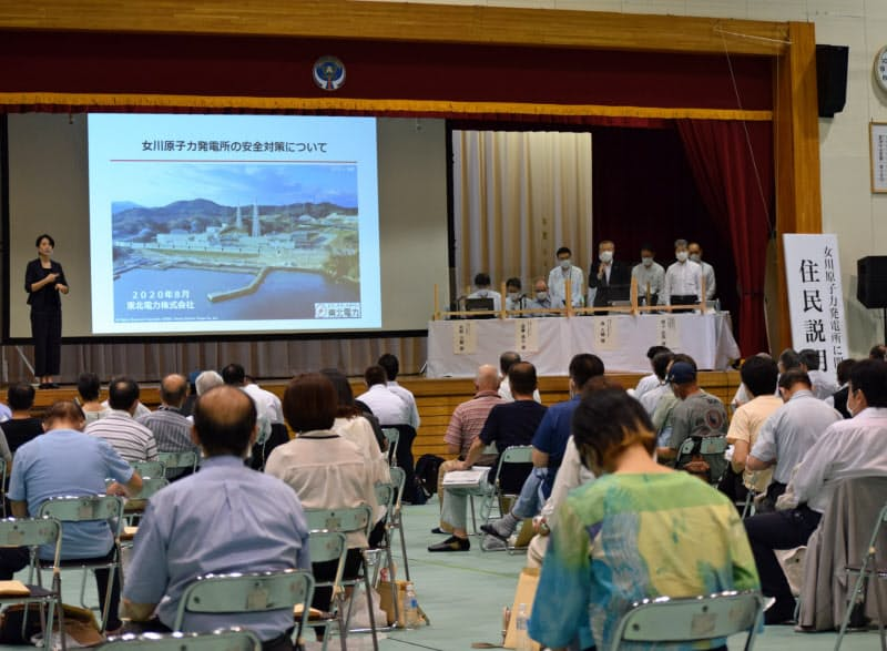 国や東北電の担当者が安全性について説明した(1日、宮城県女川町)