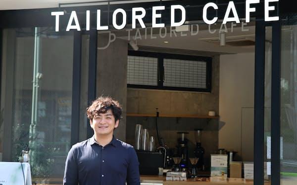 松本氏はネットで客とつながるためD2C型のカフェを開いた