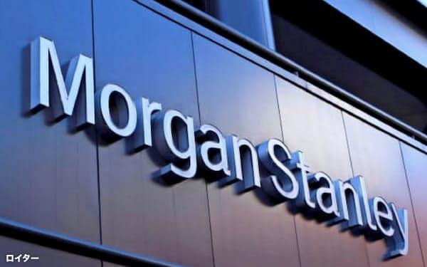 米モルガン・スタンレーは、持続可能な社会の実現を目指す新興企業の支援プログラムを始めることを決めた=ロイター