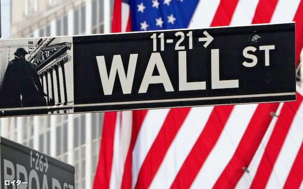 米経営者団体「ビジネス・ラウンドテーブル」が「脱・株主第一主義」を宣言してから1年間が経過した=ロイター