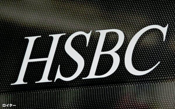 英金融大手HSBCは、自然資本分野への投資を始める=ロイター