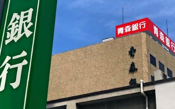 青森県内で第一地銀同士が体力を削り合っている