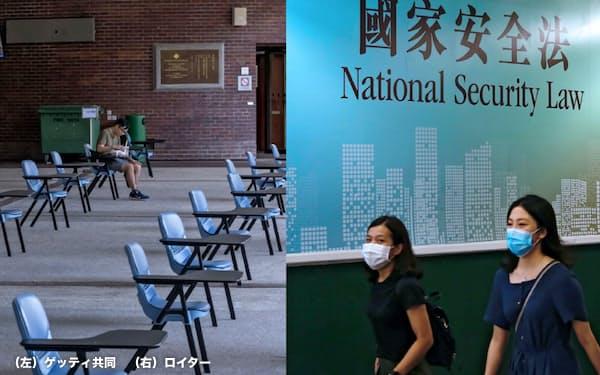 コロナ禍で人の出入りが減った香港の大学(写真左=ゲッティ共同)と街中に掲げられた香港国家安全維持法の広告(写真右=ロイター)