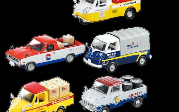 昔の商用車のミニチュアモデルシリーズが発売されヒット商品に