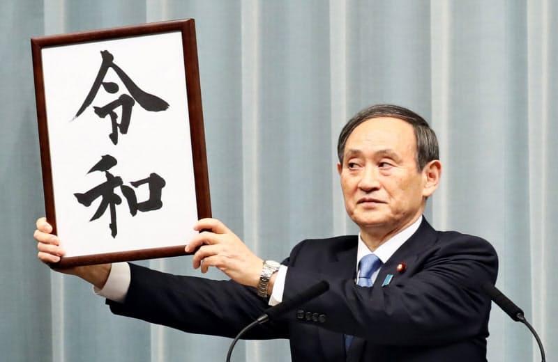(核心)菅義偉首相の思想と行動