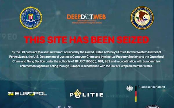 海外の捜査機関により摘発されたダークウェブ上の違法サイトにアクセスすると、閉鎖を宣言するメッセージが表示される