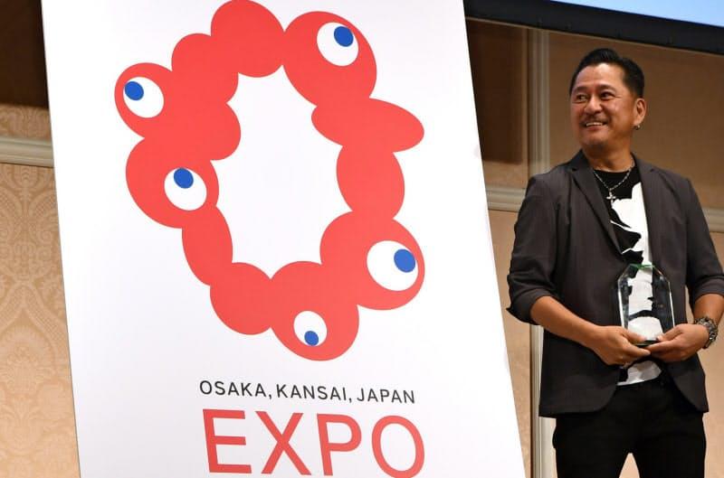 日本国際博覧会協会は大阪・関西万博のロゴマークを公表した