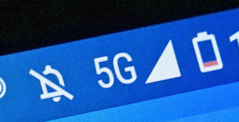 (真相深層)5G表示 速度は4G