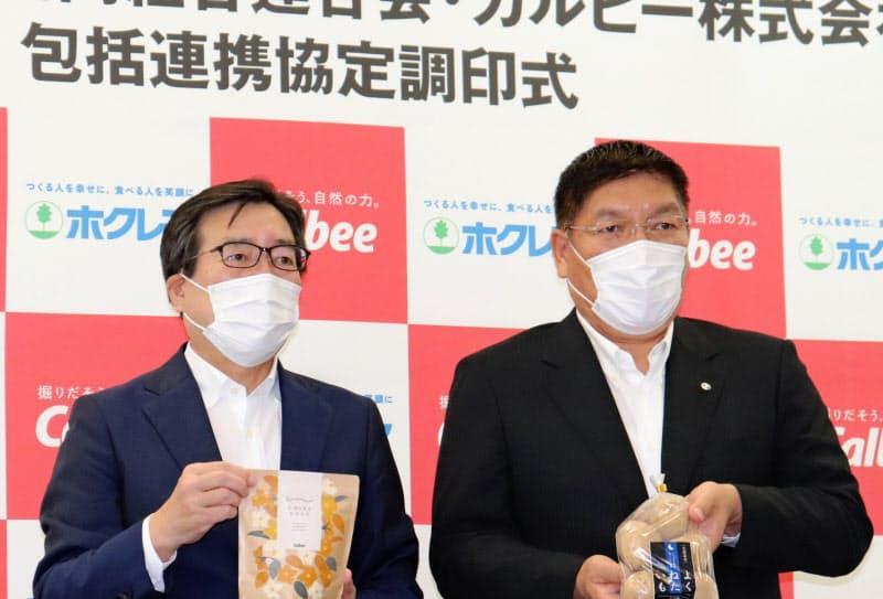 連携協定を発表したカルビーの伊藤社長(左)とホクレンの篠原会長(8月、札幌市)