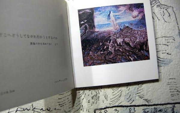 小川国夫さんとイスラエルを旅行したときのイメージを描いた