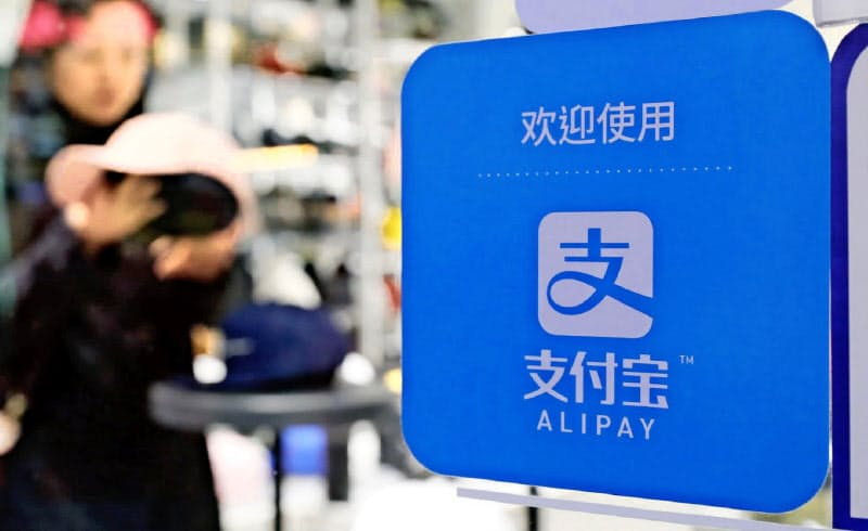 米国務省はアリペイを通じて中国政府に個人情報が渡ることを懸念しているという