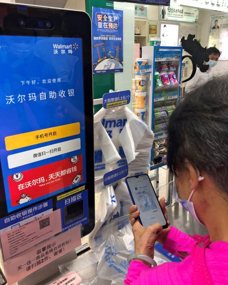 中国、デジタル人民元急ピッチ