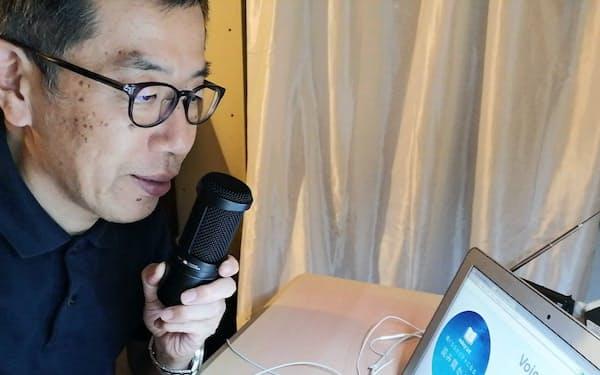 中西さんは配信用の音声を自宅で録音する