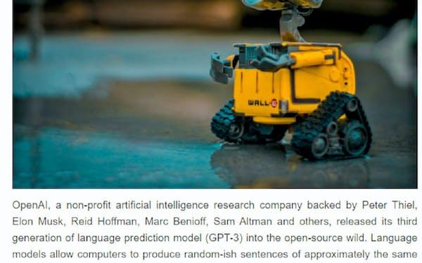 GPT-3が書いたブログが大きな話題を呼んだ