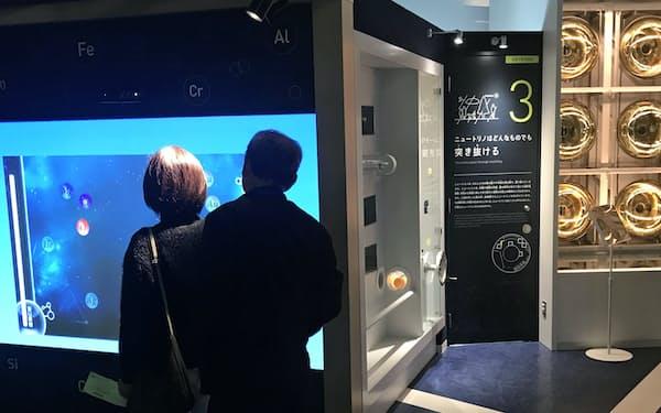 展示やゲームを通じ、宇宙の謎を学べる