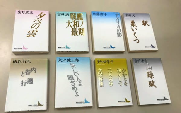 『戦艦大和ノ最期』などが電子書籍の定額読み放題サービスで読むことができるようになる