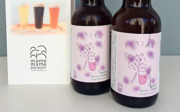 追手門学院大学が小豆島のブルワリーと開発したビール「しそとことん」