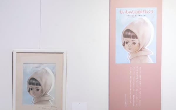 上野紀子さんの原画は全国各地を回る=田口 周平撮影