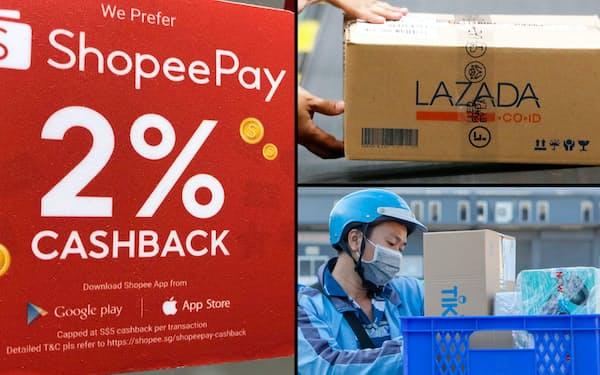 ショッピーはベトナムで訪問者1位の電子商取引サイトになった=右上はロイター