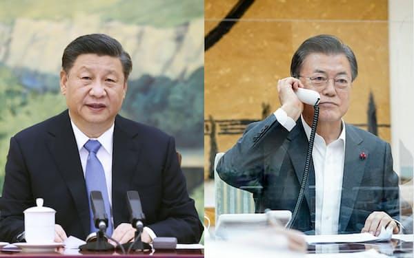 習国家主席(写真左)はバイデン米大統領に先立って文大統領(同右)に電話をかけた=習氏は新華社・共同、文氏は韓国大統領府提供
