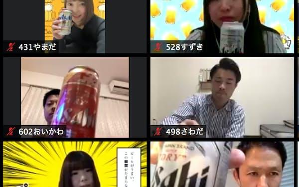 オンライン飲み会(イメージ図)