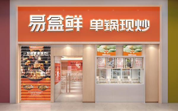 店内に調理ロボを置いた中華ファストフードチェーンも展開=深圳御膳坊智能技術提供