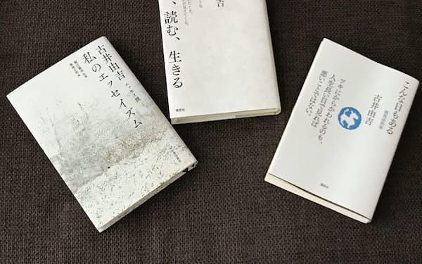 「内向の世代」を代表する作家、古井由吉のエッセーを収めた本が相次ぎ刊行されている
