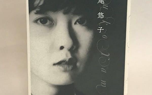 「夜想#山尾悠子」は書き下ろしエッセーや近作掌編などを収める
