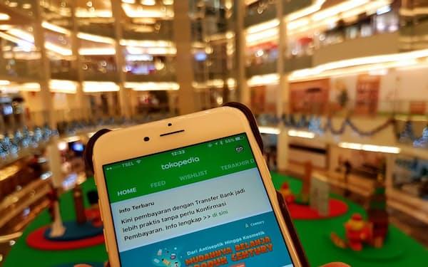 トコペディアはインドネシアで高い利用率を誇る