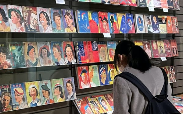 創刊号から終刊号まで全400冊を展示する