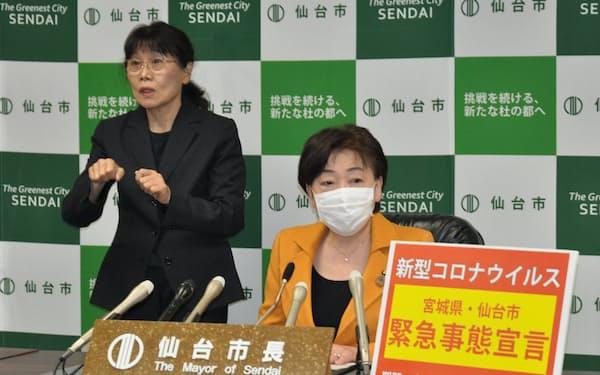 仙台市長は変異ウイルスに危機感をにじませた