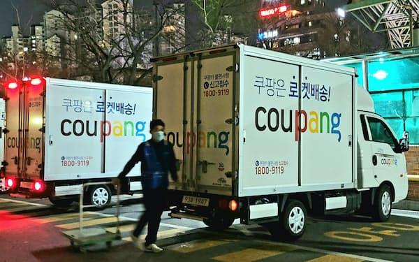 クーパンは韓国の法規制を経営リスクと捉えている