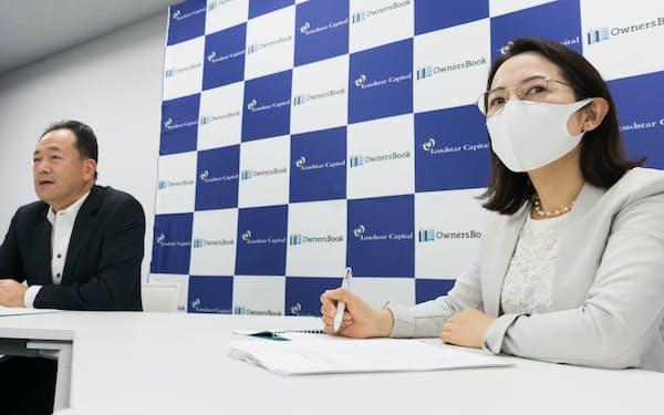 ロードスターキャピタルの社外取締役に就いた船木氏(右)(17日、東京都中央区)