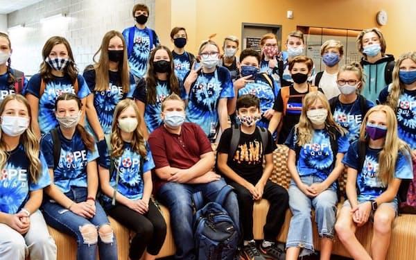 「ホープ・スクワッド」活動に参加したユタ州の中学校の生徒たち=ホープ・スクワッド提供