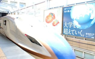 金沢大は新幹線長野駅ホームにPR広告を出している