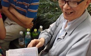 趙さんの手帳は独自分析による株価予想で埋まる