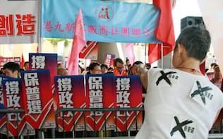 6月中旬、香港の立法会の前で民主派(手前)と親中国派がののしり合った