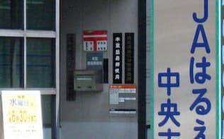 郵政グループと民間金融の関係は対立と連携の二重構造だ