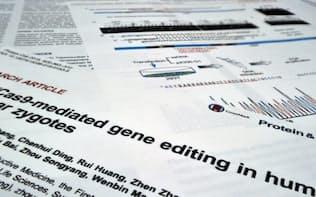 中国の研究グループが発表したゲノム編集についての論文