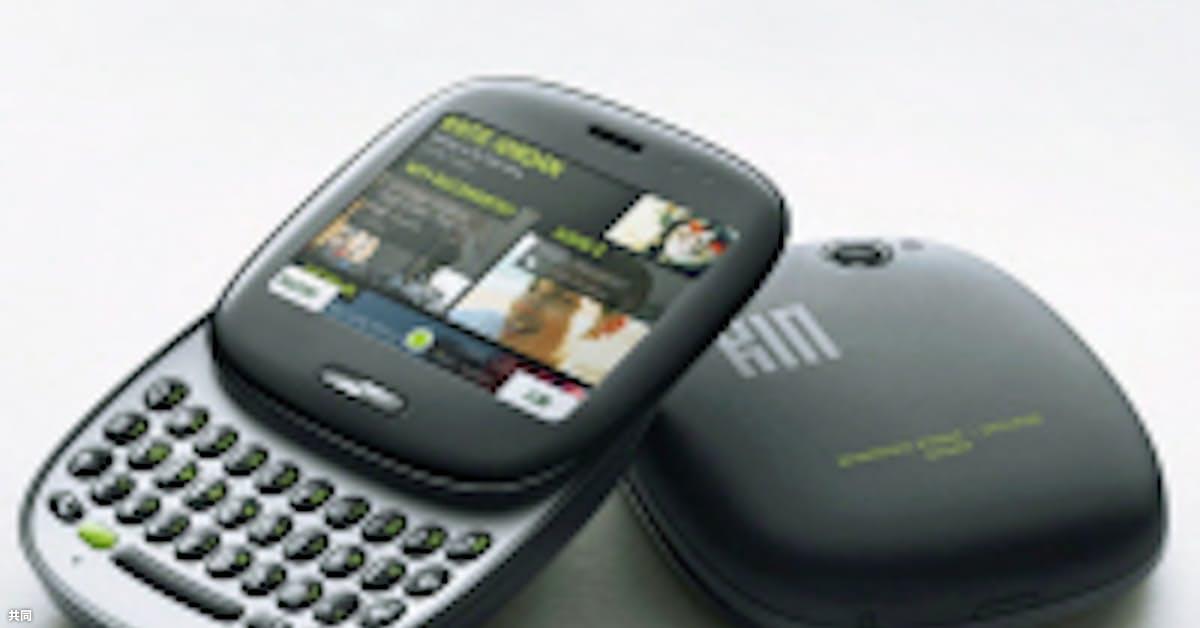 シャープにみる「ガラパゴス携帯」脱出の挑戦: 日本経済新聞