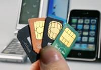 携帯電話各社のSIMカード