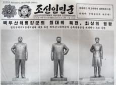 北朝鮮内で初めて確認された金正日総書記の銅像(中)