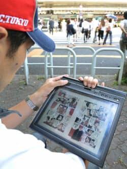 パソコンで漫画を読む電子書籍ユーザー(東京都内)